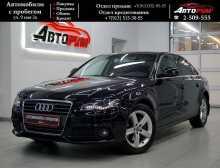 Красноярск Audi A4 2008