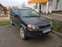 Челябинск HR-V 2000