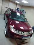 Nissan Murano, 2007 год, 570 000 руб.