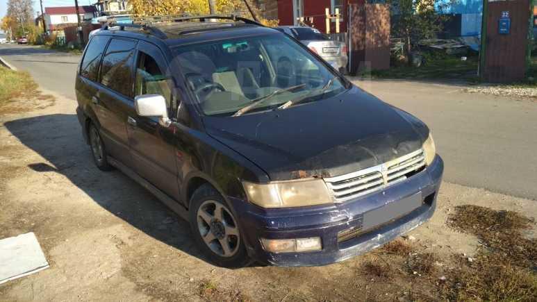 Mitsubishi Chariot Grandis, 1999 год, 75 000 руб.