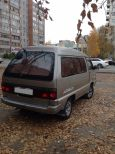 Toyota Master Ace Surf, 1989 год, 159 999 руб.