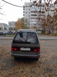 Toyota Master Ace Surf, 1989 год, 170 000 руб.