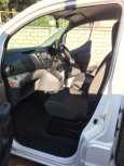 Nissan NV200, 2014 год, 644 000 руб.