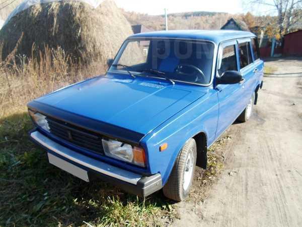 Лада 2104, 2006 год, 120 000 руб.