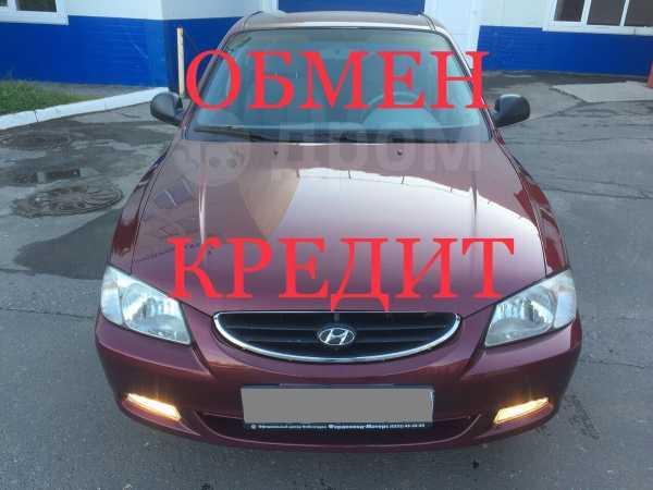 Hyundai Accent, 2008 год, 237 000 руб.