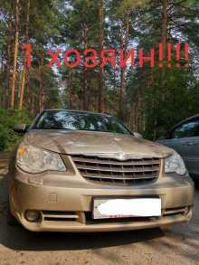 Новосибирск Sebring 2008