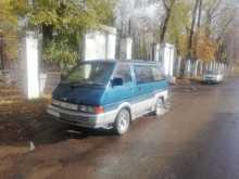 Первоуральск Vanette 1992