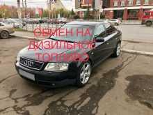 Омск Audi A6 2000