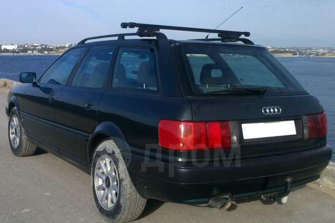 Audi 80, 1996 год, 179 000 руб.