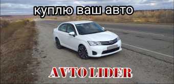 Белогорск Corolla Axio 2012