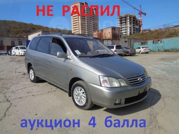 Toyota Gaia, 2000 год, 555 000 руб.