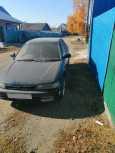 Honda Accord, 1991 год, 40 000 руб.