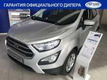 Томск EcoSport 2019