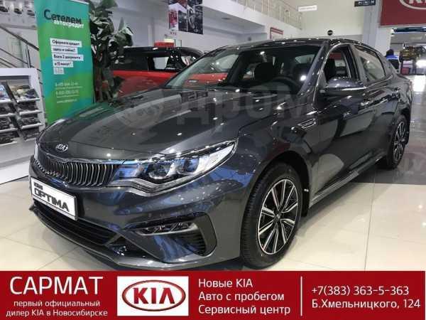 Kia Optima, 2019 год, 1 664 900 руб.