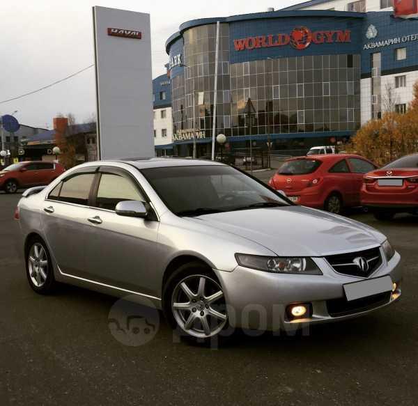 Acura TSX, 2005 год, 466 000 руб.