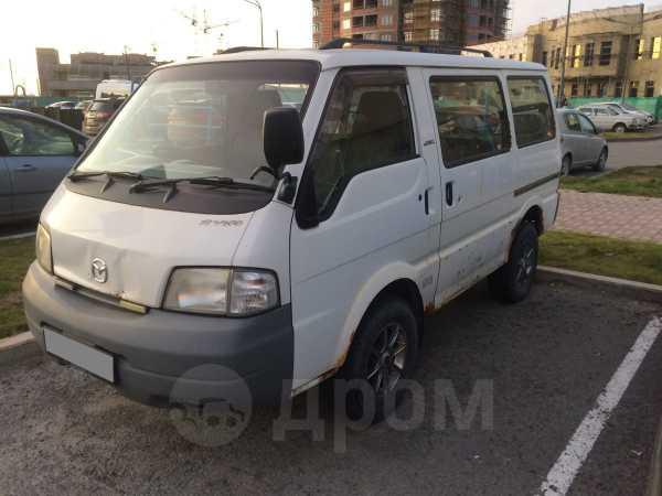 Mazda Bongo, 2003 год, 150 000 руб.