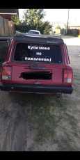 Лада 2104, 1998 год, 49 999 руб.