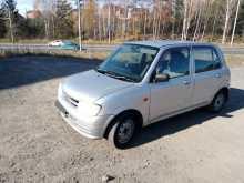 Томск Mira 2000