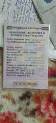 Kia Besta, 1994 год, 130 000 руб.