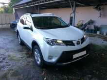Сочи Toyota RAV4 2013