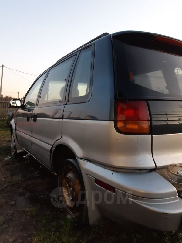 Mitsubishi RVR, 1992 год, 70 000 руб.