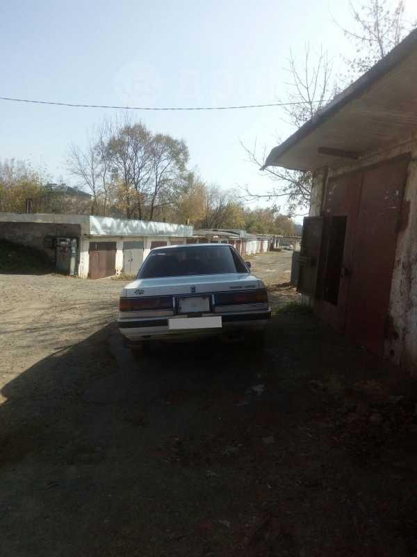 Toyota Vista, 1987 год, 80 000 руб.