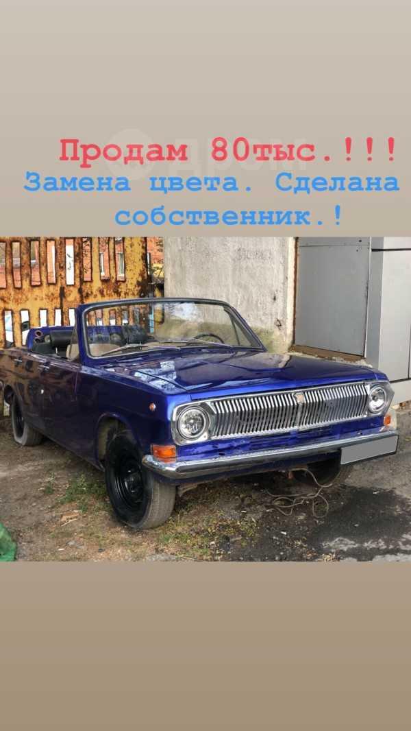 ГАЗ 24 Волга, 1970 год, 55 000 руб.