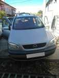 Opel Zafira, 2002 год, 240 000 руб.