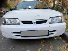 Кемерово Corolla II 1999