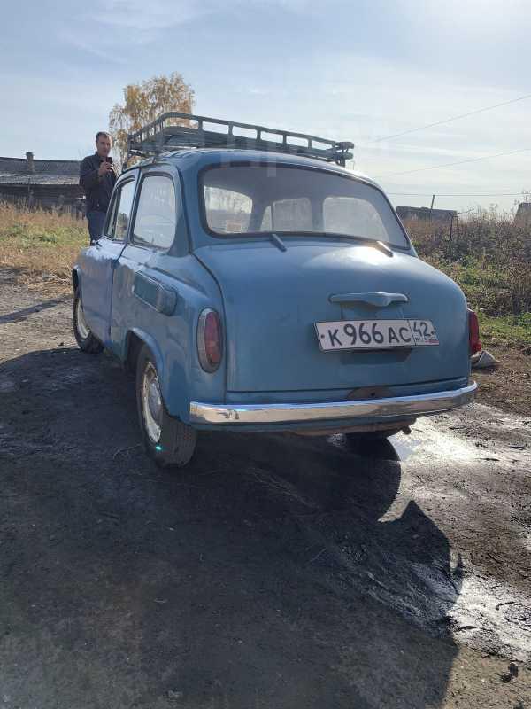 ЗАЗ Запорожец, 1963 год, 100 000 руб.