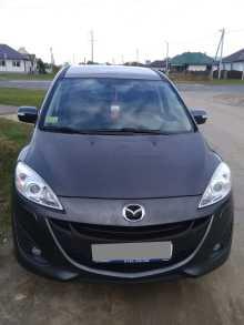 Злынка Mazda5 2013
