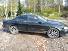 Новокузнецк ES300 1995