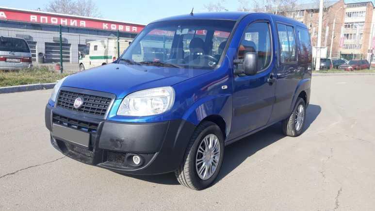 Fiat Doblo, 2012 год, 315 000 руб.