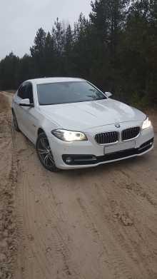 Советский BMW 5-Series 2014