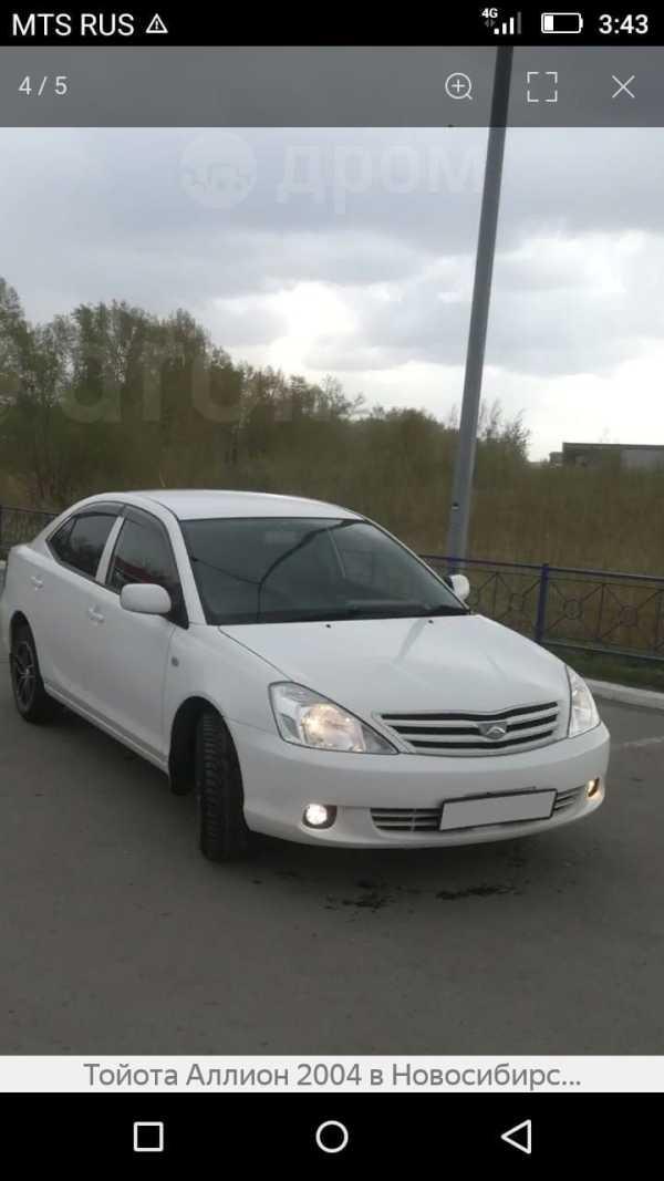 Toyota Allion, 2004 год, 445 000 руб.