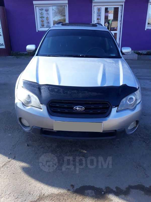 Subaru Outback, 2005 год, 505 000 руб.