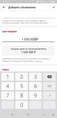 Kia Sorento, 2017 год, 1 430 000 руб.