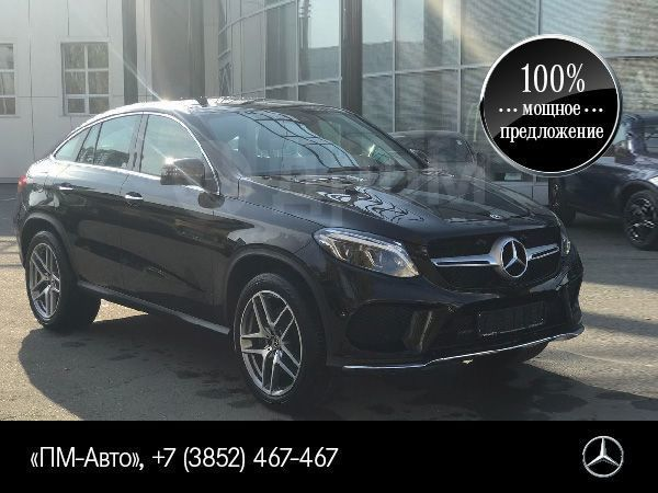 Mercedes-Benz GLE Coupe, 2019 год, 5 220 000 руб.