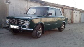 Старый Оскол 2101 1974