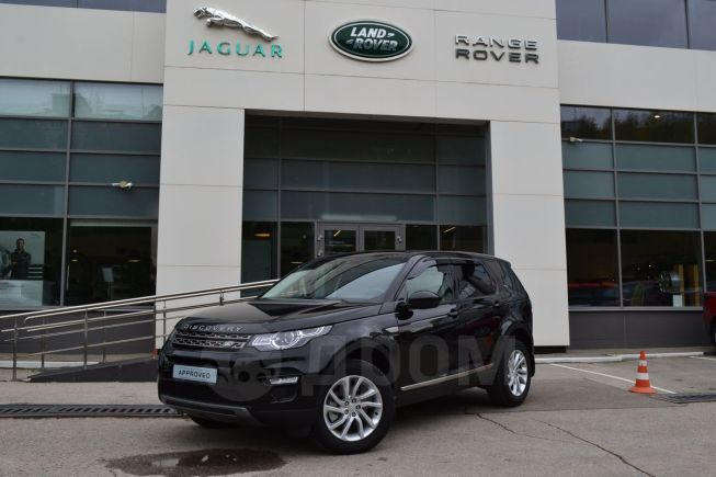 Land Rover Discovery Sport, 2018 год, 2 490 000 руб.