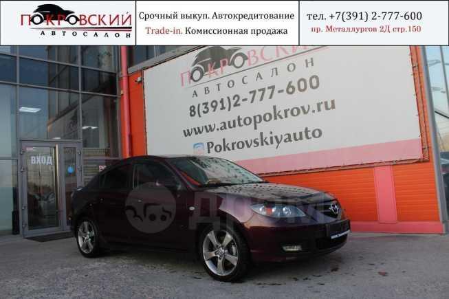 Mazda Mazda3, 2007 год, 449 000 руб.