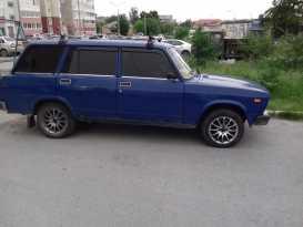 Екатеринбург 2104 2006