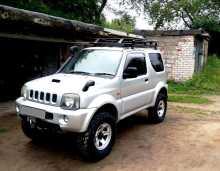 Владивосток Jimny Wide 2000