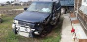 Mazda Efini MPV, 1996 год, 109 000 руб.