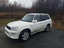 Тобольск RAV4 1999