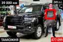 Toyota Land Cruiser, 2017 год, 4 199 000 руб.