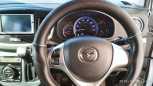 Mazda Flair, 2014 год, 395 000 руб.