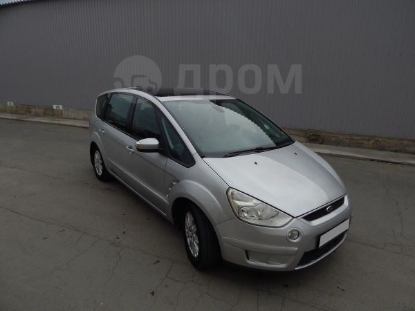 Ford S-MAX, 2006 год, 390 000 руб.