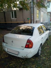 Магнитогорск Clio 2000