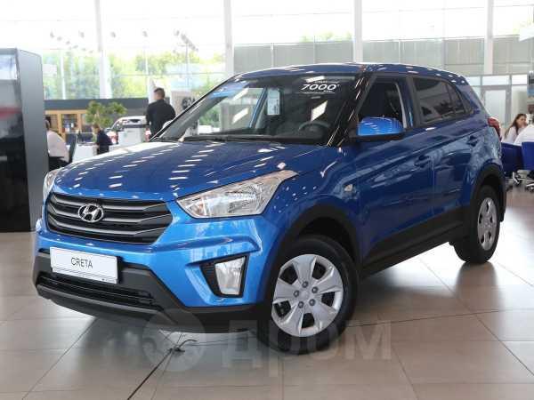 Hyundai Creta, 2020 год, 1 526 000 руб.